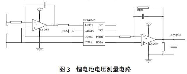 锂电池电压测量电路