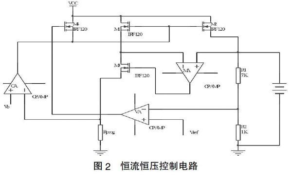 独立光伏系统中锂电池管理的研究