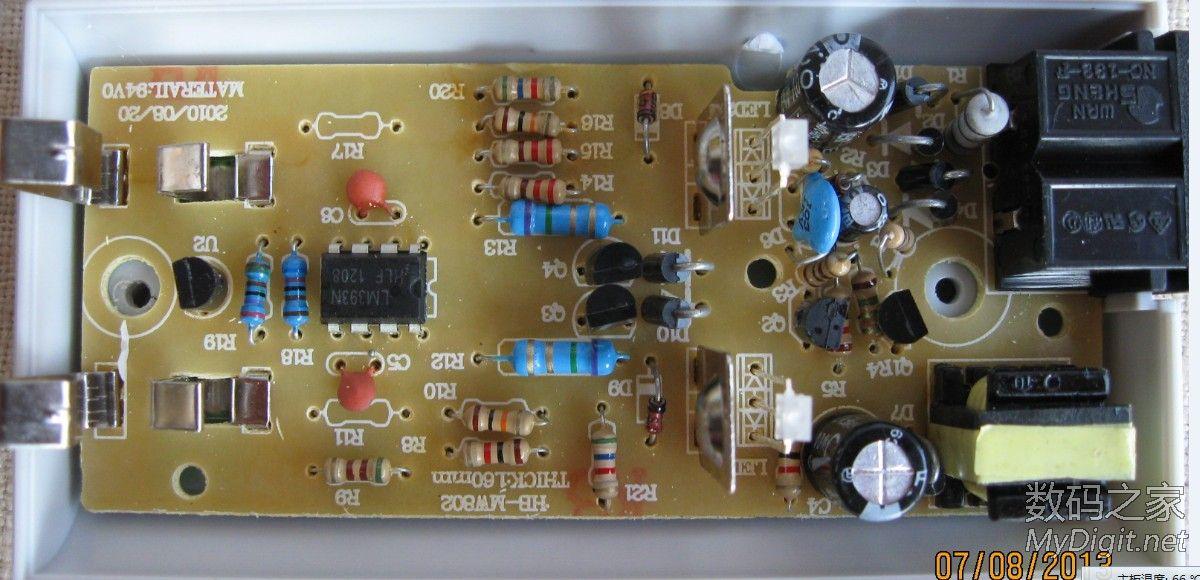在淘宝购买的磷酸铁锂电池充电器图